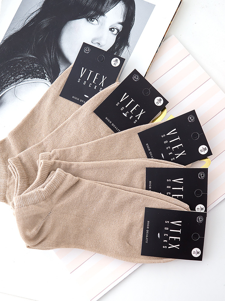 5 PACK NUDE TRAINER SOCKS