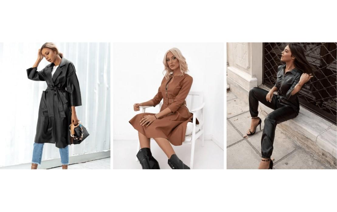 Λατρεύεις τα leather γυναικεία ρούχα; Ανακάλυψε τις προτάσεις μας!